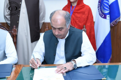 Bait ul maal MoU signing ceremony by OOD June 23, 2021