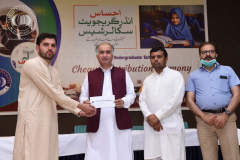Ehsaas Undergraduate Scholarship  Cheque Distribution Ceremony by OOD June  09, 2021