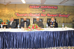 Seerat Conference @ CIIT Abbottabad January 22, 2012